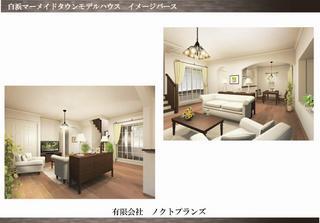 モデルハウス2-.jpg