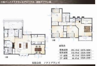 モデルハウス3jpg.jpg